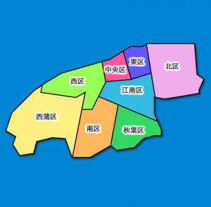 クラシード新潟中央