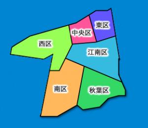 新潟市地図(配布エリア)